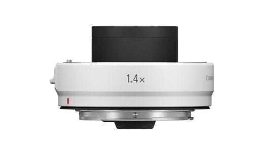 Objetivo Mutiplicador - Canon RF 1.4x   4113C005