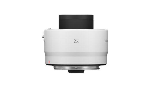 Objetivo Mutiplicador - Canon RF 2x | 4114C005