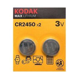 Pila - CR 2450 Kodak Max (BI-2)