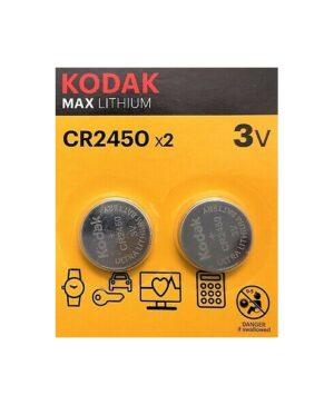 Pila - CR 2450 Kodak Max (BI-2) | 30417762