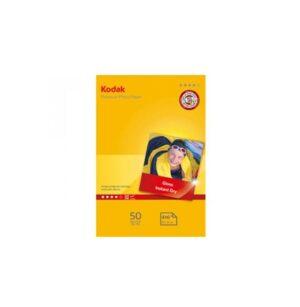 Papel Inkjet - Kodak Premium 240 gr. Brillo   5740096