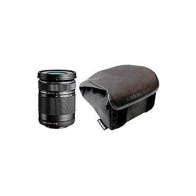 Olympus M.Zuiko Objetivo Travel Kit  40-150mm II R Negro + Funda Street Case (L)