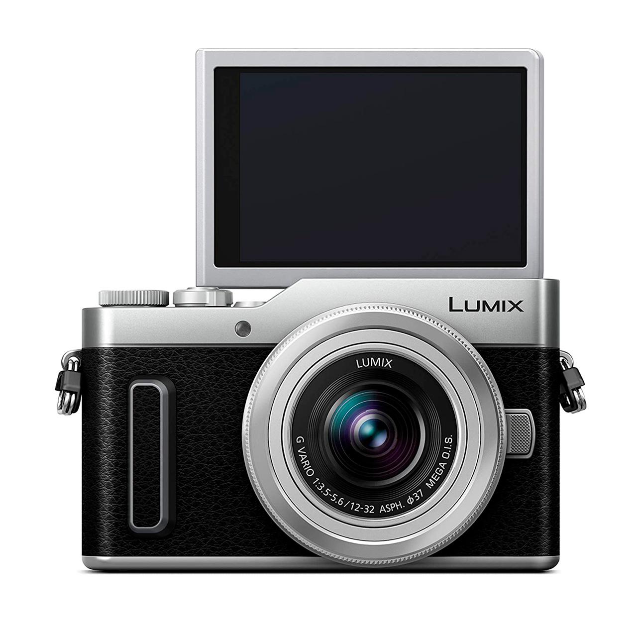 Panasonic Cámara Evil Lumix GX880KEC Plata Objetivo 12-32mm