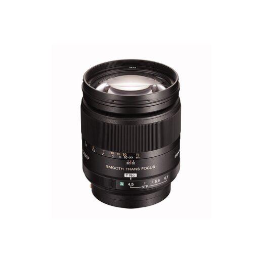 Objetivo Sony 135mm f/1.8 ZA Sonnar T* | SAL135F18Z.AE