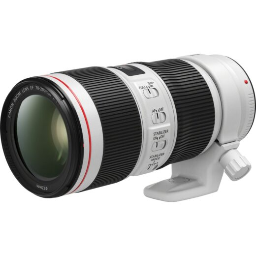 Objetivo - Canon EF  70-200mm F4L IS II USM | 2309C005