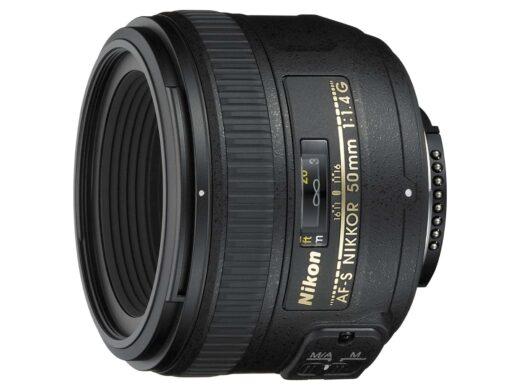 Objetivo Nikon AF-S 50mm f/1.4 G | 140205