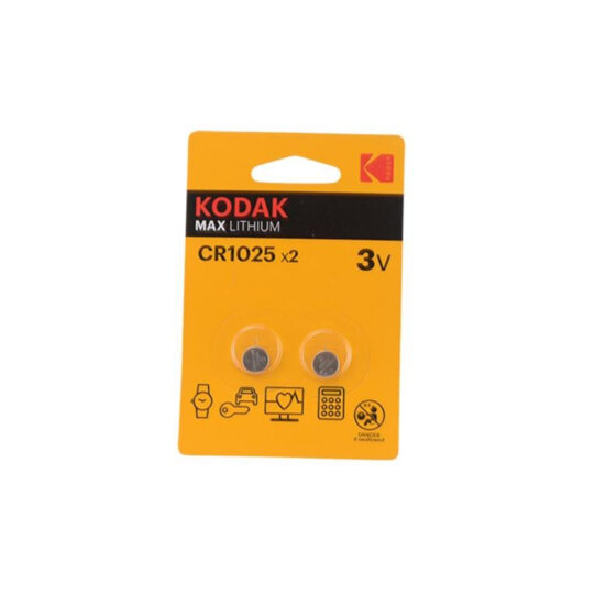 Kodak Max Pila CR1025 Blister 2 u.